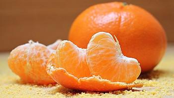 oranges good you